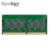 【綠蔭-免運】Synology 記憶體模組 DDR4 16GB(D4ECSO-2666-16G)
