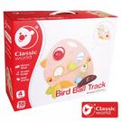 【德國 classic world 客來喜】木製小鳥趣味滾球 CLA3319