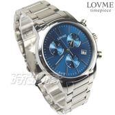 LOVME 公司貨 真三眼 城市獵人個性時尚手錶 不鏽鋼 不銹鋼男錶 日期窗防水手錶 藍x銀 VS0055M-2S-L21