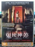 挖寶二手片-D45-正版DVD-電影【鬼使神差】-見鬼彭氏兄弟首度嚇進好萊塢(直購價)