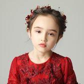 兒童頭飾女童花環配飾發箍表演演出生日飾品女孩酒紅色花瓣小發飾 嬡孕哺