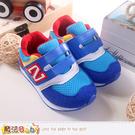 零碼特價出清男童時尚設計運動鞋 魔法Ba...