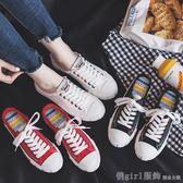 夏季新款帆布鞋女小白鞋學生韓版百搭無後跟半拖布鞋懶人板鞋 俏girl