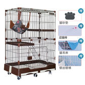 貓籠 貓籠子貓別墅貓舍貓籠家用雙層二三層貓咪貓圍欄室內貓窩貓咪用品YJT