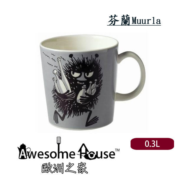 芬蘭Muurla 嚕嚕米 0.3L Stinky 阿丁 灰色 陶瓷 馬克杯 Moomin #005872
