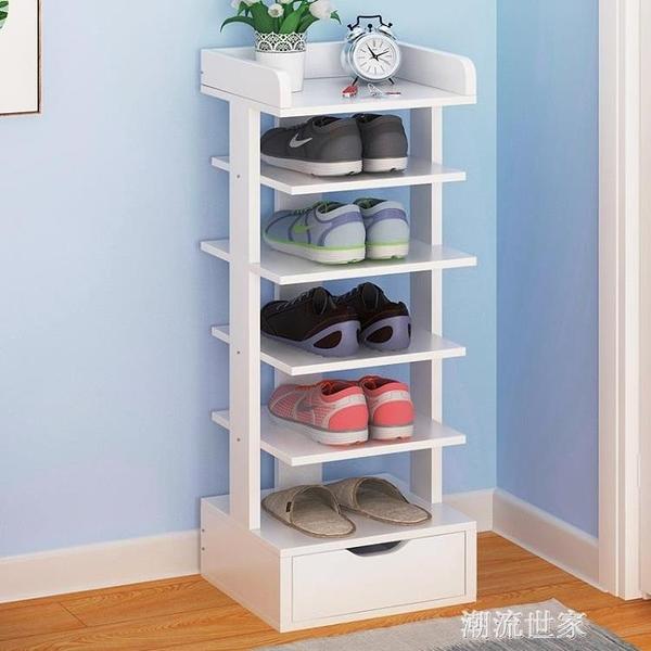 門外電梯口小鞋櫃鞋架簡易家用省空間可折疊懶角落窄小型木制多層MBS『潮流世家』
