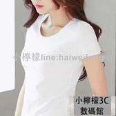 短袖T恤白色t恤女短袖緊身純棉春季半袖修身夏純色打底衫上衣 【小檸檬】