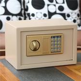 密碼箱 密碼箱保險櫃存錢罐大人用家用兒童大號超大只進不出儲錢儲蓄盒子 WJ【米家科技】