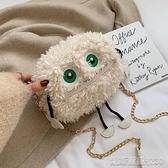 毛毛包可愛小包包女新款潮時尚小眾設計毛毛絨斜背包百搭ins鏈條包 新年優惠
