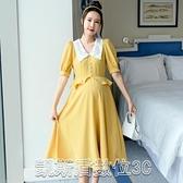 實拍】孕婦夏裝雪紡連身裙蕾絲娃娃領泡泡短袖遮肚顯瘦中長款洋裝【凱斯盾】