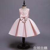 女童禮服 童裝新款女童禮服裙串珠蝴蝶結兒童連衣裙中大童表演女孩蓬蓬裙子 生活主義