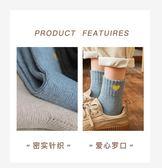 襪子女中筒韓版學院風加厚毛圈加絨保暖純棉日繫冬天羊毛襪