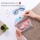 眼鏡盒 收納盒鐳射眼鏡袋正韓潮便攜時尚收納包抗壓墨鏡太陽鏡袋創意眼鏡盒