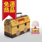 【特惠組合】Anna Sui 安娜蘇 逐夢翎雀香氛列車 50ML 【送沐浴球+髮膜】