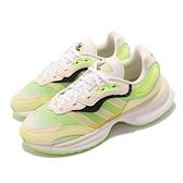 adidas 休閒鞋 Zentic W 奶茶 螢光綠 女鞋 微增高 老爹鞋 愛迪達 復古 【ACS】 GZ6983