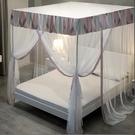 蚊帳 蚊帳家用1.5m床1.8m加密2米...