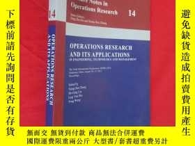 二手書博民逛書店OPERATIONS罕見RESEARCH AND ITS APPLICATIONS: Lecture Notes