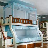 蚊帳 子母床蚊帳兒童梯形1.2米雙層床上下鋪學生宿舍1.5m高低床上下床T
