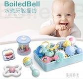 嬰兒玩具手搖鈴0-3-6-12個月寶寶玩具新生嬰幼兒益智早教安撫1歲 aj3547『美好時光』