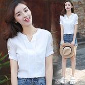 夏裝新款V領襯衫女短袖大碼寬鬆顯瘦遮肚刺繡T恤亞麻棉麻上衣