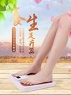 足部腳部足療機腿部家用小腿電動保健小腿ems按摩器腳底足底穴位
