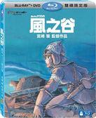 【宮崎駿卡通動畫】風之谷 BD+DVD 限定版(BD藍光)