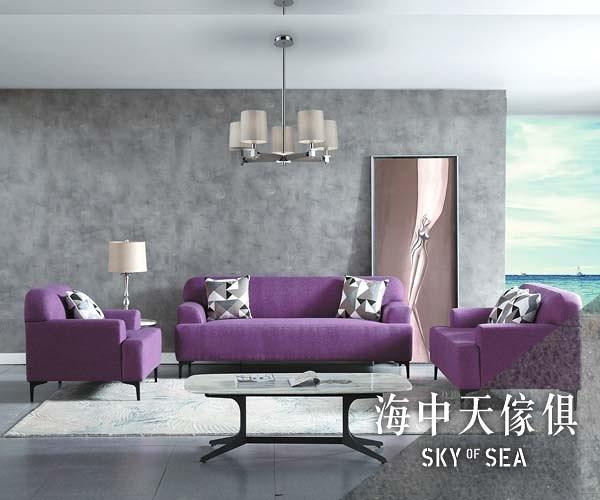 {{ 海中天休閒傢俱廣場 }} G-35 摩登時尚 客廳系列 313-4A 紐西蘭沙發組(紫色)