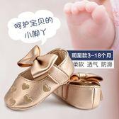 聖誕交換禮物-嬰兒鞋春夏季公主鞋0-18個月軟底男女寶寶鞋