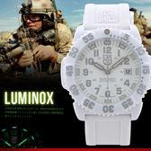 LUMINOX 雷明時 NAVY SEAL COLORMARK 限量版 美軍指定碳纖錶 44mm/WH/3057.WO 現貨+預購 免運!