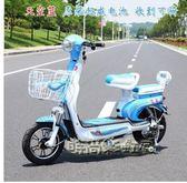 促銷小億電動車自行車助力迷你型女雙人踏板48V成人代步鋰電瓶車MBS「時尚彩虹屋」