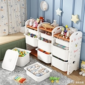 玩具架兒童收納架寶寶整理櫃置物書架兒儲物箱收納架子多層大容量 中秋節好禮 YTL