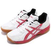 Asics 排羽球鞋 Court Lashing 白 紅 膠底 男鞋 運動鞋 基本款【PUMP306】 TOB5170123