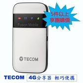 【TECOM】東訊4G LTE行動熱點WIFI分享器-FM100 --5件以上享團購優惠