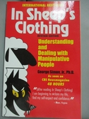 【書寶 書T2 /兩性關係_LQD 】In Sheep 's Clothing Understanding and Dea