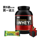 ON Whey Protein金牌低脂乳清蛋白5磅(健身 高蛋白)