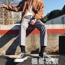 秋冬季九分褲男直筒寬鬆休閒褲垂墜感西裝褲男韓版港風潮流寬管褲 極客玩家