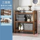 書架 多層收納架 書架置物架落地多層簡易廚房收納架家用客廳浴室衛生間多功能架子