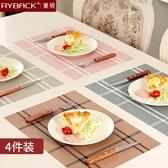 歐式西餐墊防燙桌墊餐桌學生墊隔熱墊碗墊子防滑杯餐布墊餐墊PVC☌zakka