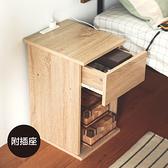 床頭櫃 收納櫃 邊櫃 床桌 置物櫃 抽屜櫃【N0095】唐恩插座式簡約床頭櫃 完美主義