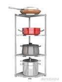 304不銹鋼廚房三角置物架落地式多層 放鍋架子多功能家用轉角架ATF 美好生活