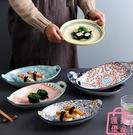 水果盤創意雙耳碟子歐式陶瓷西餐烤盤餐盤【匯美優品】