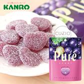 日本 KANRO Pure 葡萄軟糖 56g 水果軟糖 果實軟糖 軟糖