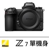 Nikon Z7 單機身 全幅無反 總代理公司貨 零利率 送進口全機貼膜 德寶光學 Z50 Z5 Z6 Z7