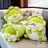 陪睡公仔 兒童玩偶可愛白菜狗狗毛絨玩具女生睡覺抱枕【樹可雜貨鋪】