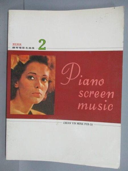 【書寶二手書T1/音樂_PDN】鋼琴電影名曲集2Piano Screen music