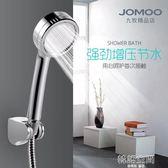 淋浴花灑噴頭 增壓手持熱水器淋雨套裝浴室蓮蓬頭淋浴