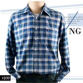 【大盤大】(S55636) 男 100%純棉 M號 格子襯衫 NG無法退換 長袖法蘭絨 蘇格蘭 輕刷毛工作服
