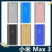 Xiaomi 小米 Max 3 電鍍半透保護套 鏡面側翻皮套 免翻蓋接聽 原裝同款 支架 手機套 手機殼