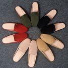 拖鞋 包頭平底女士休閒居家懶人外穿大小碼31-41-43無后跟穆勒鞋潮 WY11【大尺碼女王】