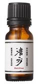 【阿原肥皂】良方-清方精油